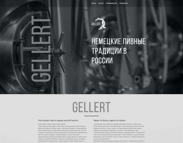 gellert-beer640-500