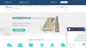 "Интернет магазин ""БАЙСТ"""